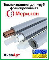 Мерилон фольгированный 18-6 (утеплитель для труб с фольгой)