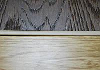Порожек пробковый Серый-Беж