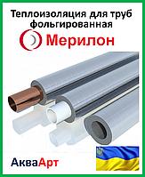 Мерилон фольгированный 35-6 (утеплитель для труб с фольгой)
