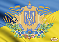 """Схема для частичной вышивки бисером """"Украинская символика"""""""