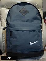 Рюкзак Nike серый, фото 1