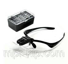 Лупа-окуляри бінокулярні 9892B (1x/1.5 x/2x/2.5 x/3.5 x) з LED підсвічуванням