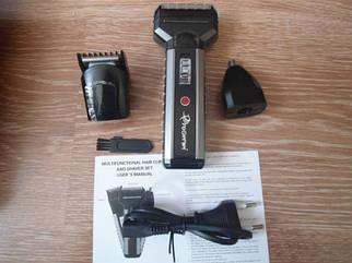 Электробритва бритва триммер машинка для стрижки ProGemei GM 789 3 в 1 работает от аккумулятора