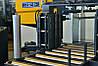 Автоматическая двухколонная ленточная пила по металлу Beka-Mak BMSO-540CGH NC, фото 6