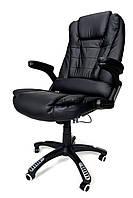 Офисное кресло операторское для персонала кресло для офиса компьютерное АВКО с массажем и подогревом черное