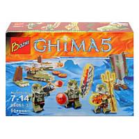 Конструктор Chima 98065-3-1311