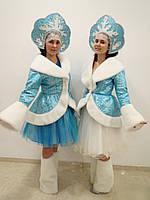 Снегурочка - взрослый карнавальный костюм, фото 1