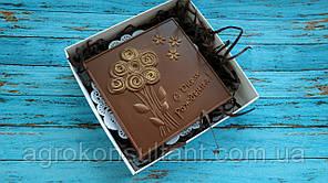 """Шоколадная открытка """" С днем рожджения """" 60 грамм в упаковке"""