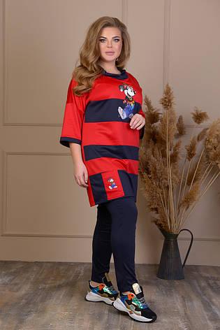 Красивий червоний спортивний костюм батал, фото 2