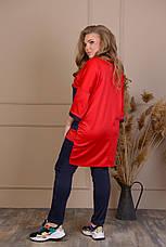Красивий червоний спортивний костюм батал, фото 3