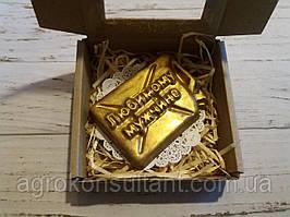"""Шоколадний набір """"Коханому чоловікові""""50 грам в упаковці"""