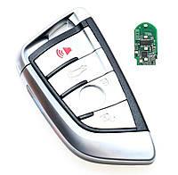 Корпус смарт ключа для BMW (БМВ) X5 F15 X6 F16, фото 1