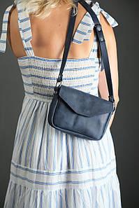 Сумка женская. Кожаная сумочка Лилу, Винтажная кожа, цвет Синий