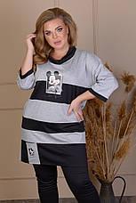 Жіночий прогулянковий костюм великого розміру, фото 2