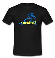 Футболка черная Україна