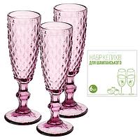 Набор цветных бокалов для шампанского Аргайл бордо 180мл 6шт