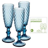 Набор цветных бокалов для шампанского Аргайл кобальт 180мл 6шт