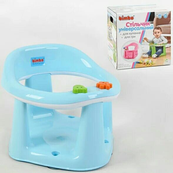 Стільчик для купання на присосках для дітей BM-50305