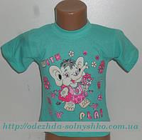 Детская футболка на девочку (слоник) 1-3 лет Цвета
