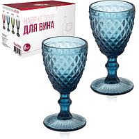 Набор цветных бокалов для вина Аргайл кобальт 240мл 6шт
