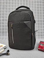 Рюкзак с USB портом для школы 44*28*13 см, фото 1