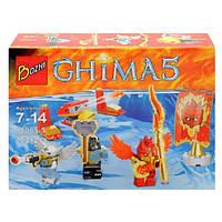 Конструктор Chima 98065-5-1311