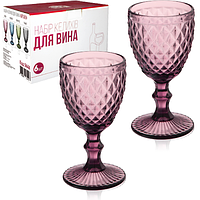 Набор цветных бокалов для вина Аргайл бордо 240мл 6шт