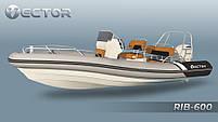 Човен Vector RIB 600 (Valmex), фото 3