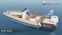 Човен Vector RIB 600 (Valmex), фото 2