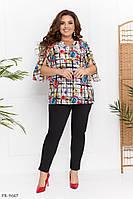 Стильная блуза женская повседневная натуральная с рукавом три четверти больших размеров р-ры 50-60 арт. 0363, фото 1