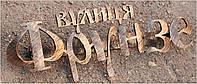 Адресная надпись, фото 1