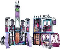 Monster High Deadluxe High School Playset - Школа, в коричневой картонной коробке