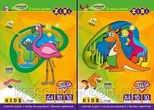 Папір кольоровий (супер кольору), А4, 10 л.-10 цв., 115 гм2, KIDS Line