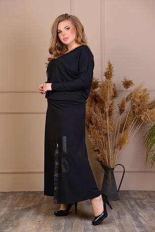 Длинный костюм юбочный больших размеров на каждый день, фото 2