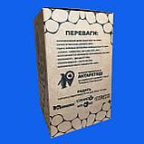 """Коробка тип """"Паровоз"""", фото 5"""