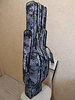 Чехол для удилищ 130 см на 3 отделения под катушки полужесткий рыболовный