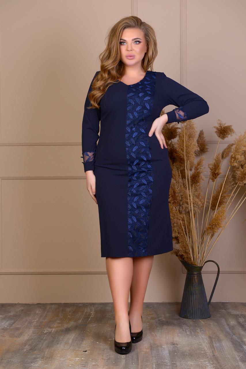Нарядное синее платье с гипюром батал