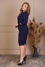Нарядное синее платье с гипюром батал, фото 2