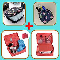 Комплект косметичка + органайзер для гігієнічних засобів (ОКД-13+ОКД-16-12), фото 1