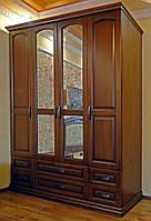 """Шкаф деревянный для одежды """"Квартет-2"""" sh4.000"""