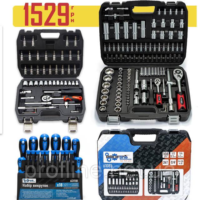 Набор инструментов 108 ед. PROFLINE   61085 + Набор отверток 18 шт 63118+Набор инструментов 46 ед. Profline