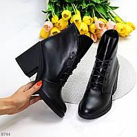 Повседневные кожаные черные женские ботинки натуральная кожа на флисе шнуровка