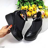 Удобные черные женские туфли на платформе танкетке с эластичными вставками