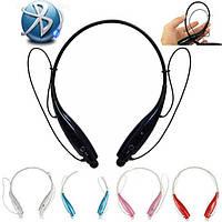 Наушники беспроводные Bluetooth HBS 730 Mix