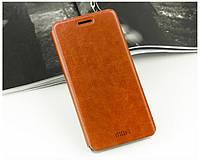 Кожаный чехол книжка Mofi для Lenovo S90 Sisley коричневый
