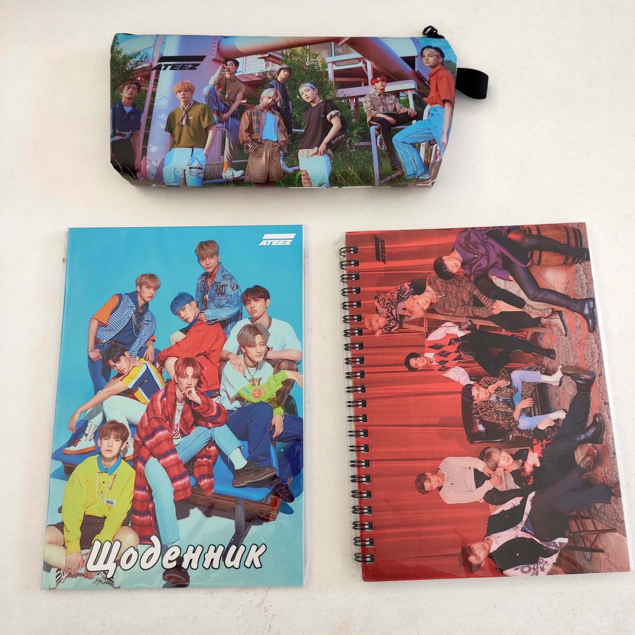 """Набір """"ATEEZ"""": щоденник, пенал, скетчбук"""