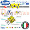 Мікросекційний гвинт монолатеральний (7 мм)Леоне (Leone - POP® Micro sectional screw monolateral) A4801-00G  жовтий (yellow)