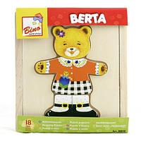 Гардероб медведицы, деревянный пазл. Bino (88048)