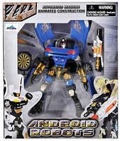 Боевой робот-андроид набор 1, BoldWay (10808-1)