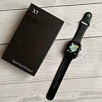 Умные Смарт Часы IWO X7 Пульсометр,Тонометр ,Сенсорный Экран (Черный)